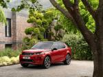 Land Rover Discovery Sport D180 HSE R-Dynamic 2019 года
