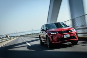 2020 Land Rover Discovery Sport D180 SE R-Dynamic