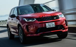 Land Rover Discovery Sport D180 SE R-Dynamic (L550) (JP) '2020