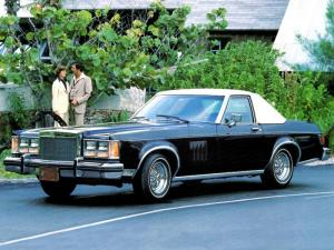 Lincoln Versailles Coupe Royale by Grandeur 1979 года