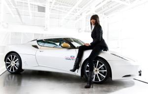 2010 Lotus Evora Naomi for Haiti