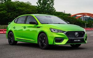 MG 6 Trophy (IP32) (CN) '2020