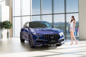 2017 Maserati Levante by Larte Design