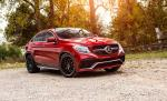 Mercedes-AMG GLE63 S 4Matic Coupe 2016 года