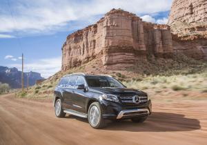 Mercedes-Benz GLS450 4Matic 2016 года