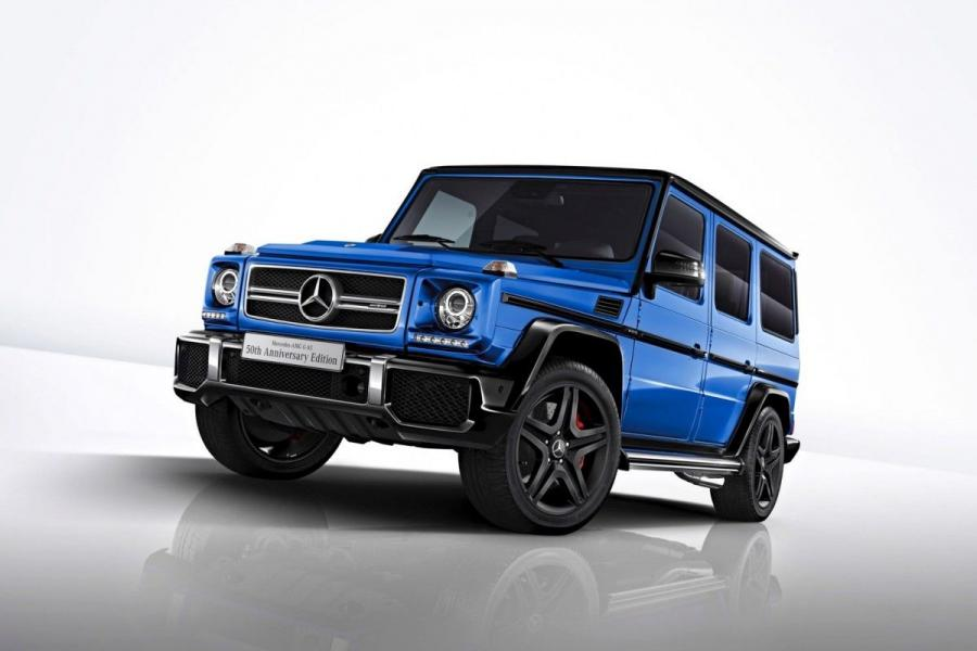 2017 Mercedes-AMG G63 50th Anniversary Edition