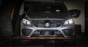 Mercedes-AMG GLE63 S 4Matic Coupe by Hamann 2017 года