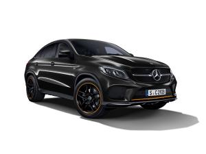 2017 Mercedes-Benz GLE-Class Coupe OrangeArt