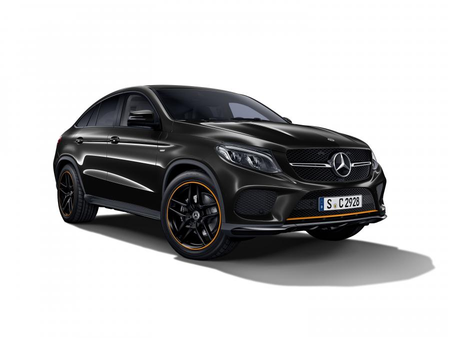 Mercedes-Benz GLE-Class Coupe OrangeArt