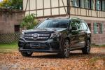 Mercedes-Benz GLS-Class 400GS by ART 2017 года