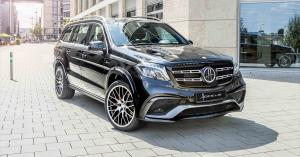 Mercedes-Benz GLS450 4Matic by Hofele Design 2018 года