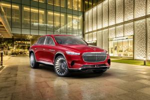 Vision Mercedes-Maybach Ultimate Luxury 2018 года
