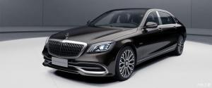 2020 Mercedes-Maybach S450 4Matic Collector's Edition
