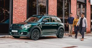 2017 Mini Cooper S Countryman ALL4
