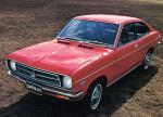 Nissan Sunny Datsun Coupe 1970 года