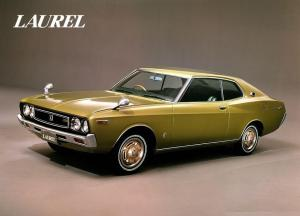 Nissan Laurel Coupe 1972 года
