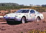 Nissan 300ZX Rally Car 1985 года