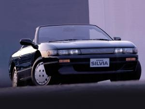 Nissan Silvia S13 Convertible by Autech 1988 года