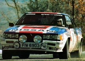 Nissan 240RS Group B Rally Car 1998 года