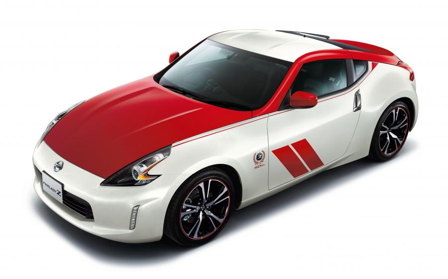 2019 Nissan Fairlady Z 50th Anniversary