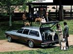 Oldsmobile Vista Cruiser 1977 года