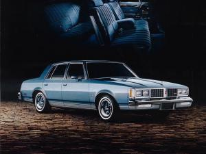 Oldsmobile Cutlass LS Sedan 1981 года