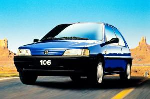 Peugeot 106 Hollywood 1995 года (IT)