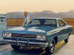 Plymouth Sport Satellite Hardtop Coupe 1969 года