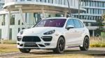 Porsche Cayenne GTS by MM-Performance 2014 года