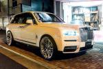 Rolls-Royce Cullinan by Office-K on Forgiato Wheels (TEC 3.6) 2018 года