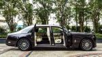 Rolls-Royce Phantom Privacy Suite 2019 года