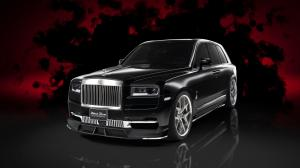 Rolls-Royce Cullinan Sports Line Black Bison Edition by Wald 2020 года