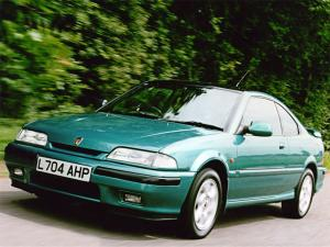 1993 Rover 220 Turbo Coupe