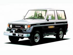 1984 Toyota Land Cruiser Prado 70