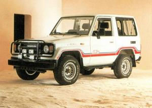 Toyota Land Cruiser II Hard Top 1985 года