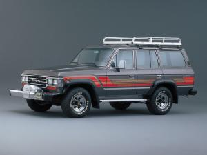 1987 Toyota Land Cruiser 60 GX