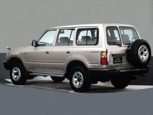 1989 Toyota Land Cruiser 80 Wagon GX