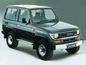 1990 Toyota Land Cruiser II