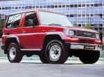 Toyota Land Cruiser II Hard Top VX 1990 года