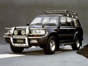 1995 Toyota Land Cruiser 80 VX-Limited Active Vacation