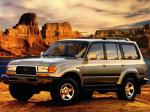 Toyota Land Cruiser 80 40th Anniversary 1997 года