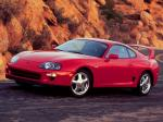 Toyota Supra Turbo Sport Roof 15th Anniversary 1997 года