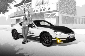 Toyota GT 86 Initial D Concept 2016 года