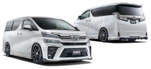 2019 Toyota Vellfire Hybrid by TOM'S
