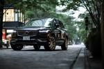 Volvo XC90 T8 Excellence 2015 года (JP)
