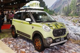 2016 Daihatsu Cast Activa Off-Road