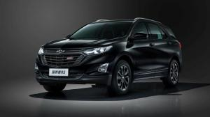 2017 Chevrolet Equinox RS
