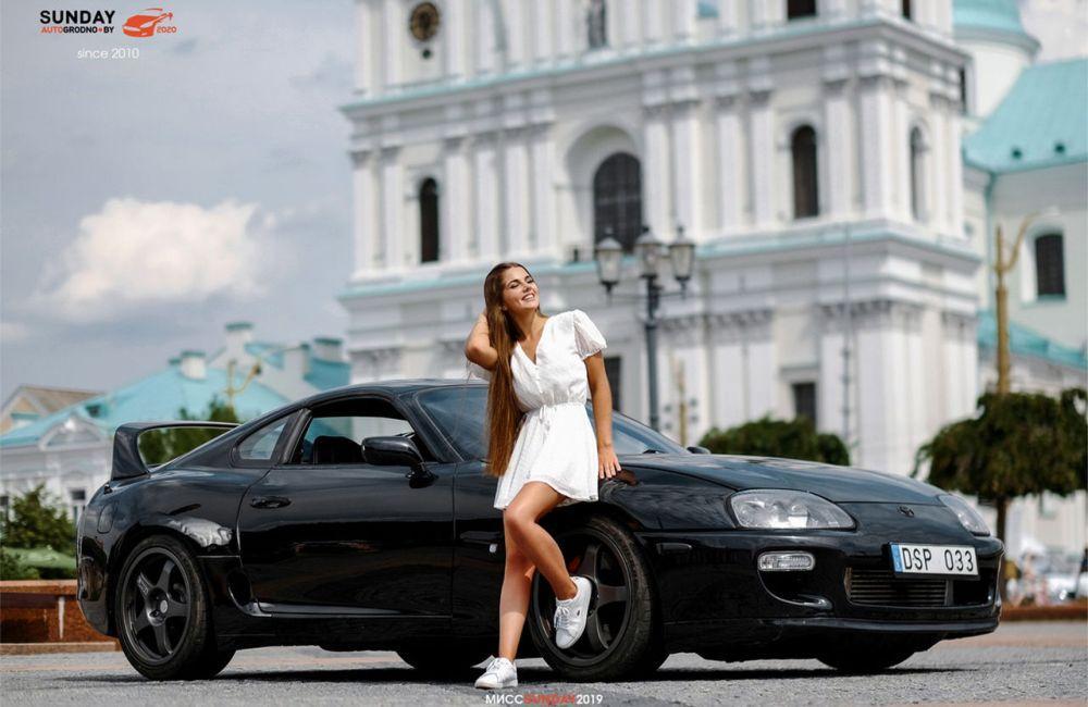 Алина Подвительская из Гродно и Toyota Supra (A80)