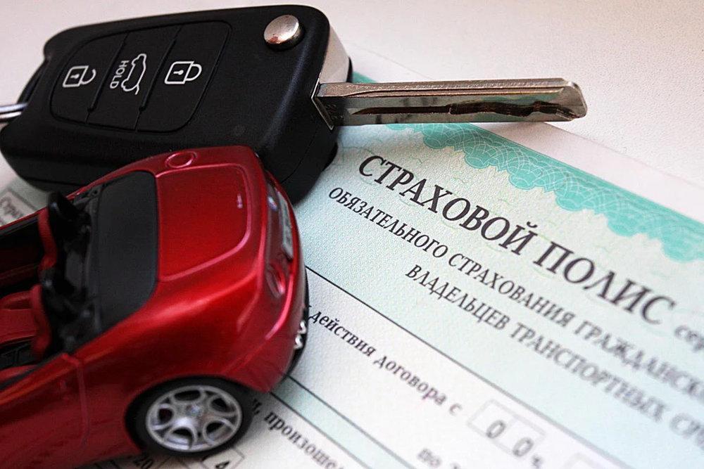 Сколько можно ездить без страхлвки при покупке машины