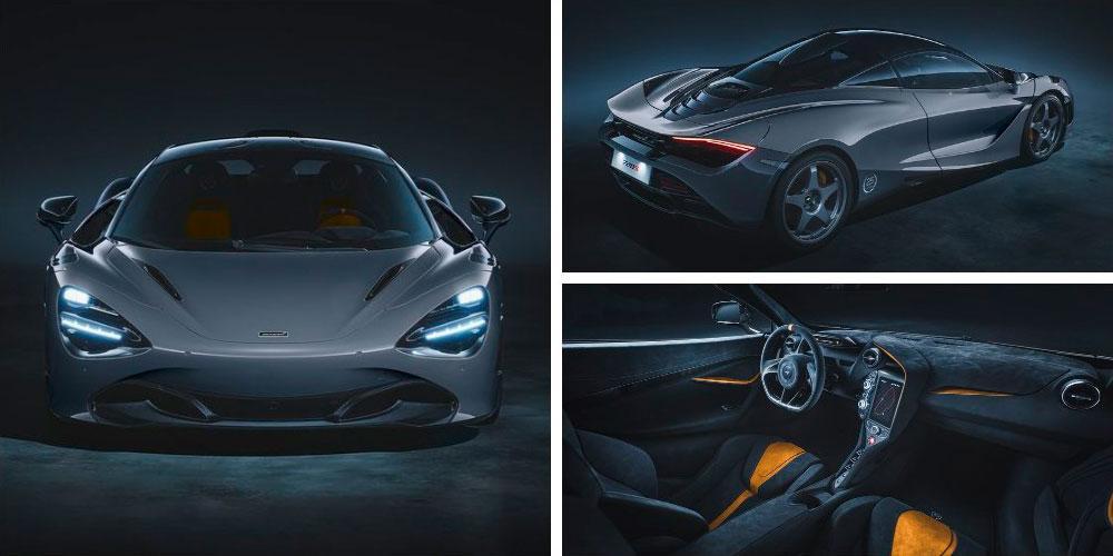 McLaren 720S Le Mans 2020 года